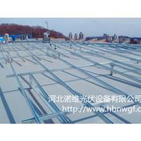 供应诺维太阳能光伏支架的几种用钢类型