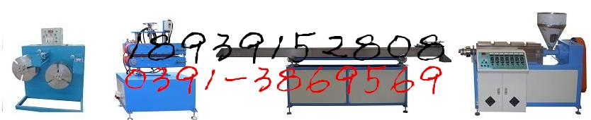 供应 pe水管生产设备 PE水管生产机器