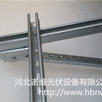 供应常见的屋顶光伏支架的几种选型