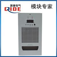 供应直流屏充电模块HH230DZ10Y电源模块