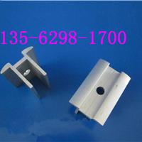 薄膜组件压块,薄膜电池安装钳,可调节式薄膜压块