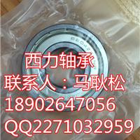 供应【6203轴承】6203轴承价格_6203轴承