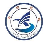 衡水安达机械设备有限责任公司