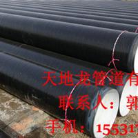 沧州天地龙管道装备有限公司