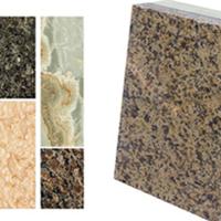 供应花岗岩超薄石材保温装饰一体板