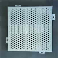 供应恩斯特超薄石材保温装饰一体板
