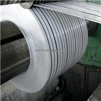 现货供应 304不锈钢带 超精密分条价格