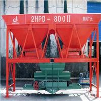 供甘肃HPD混凝土配料机和兰州混凝土配料机