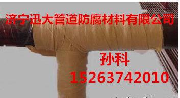 供应矿酯防腐胶带厂家
