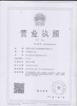 邯郸市永标工矿铁路配件有限公司