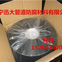 供应加强级聚乙烯防腐胶带