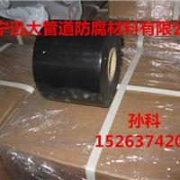 供应聚乙烯防腐冷缠胶带