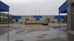 科利拿北京能源科技有限公司