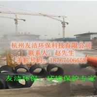 建筑工地降尘喷雾机,远程降尘风送式喷雾机