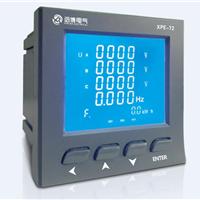 供应迅博电气XPE-72三相智能电力仪表