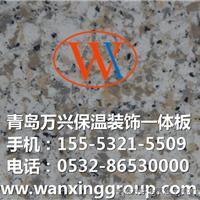 供应河北沧州保温装饰一体板生产厂家推荐