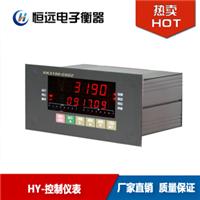 供应HY-1109称重控制仪表,称重显示仪表