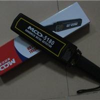 供应手持金属探测器价格mcd-5180
