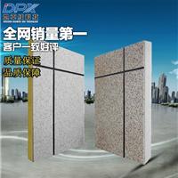 青海防火保温装饰一体板生态环保厕所外墙