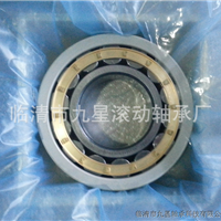 供应NU311EM/C3J20A绝缘高精密轴承质量保证
