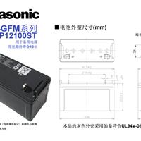 供应浙江-松下蓄电池LC-P1265ST代理商报价
