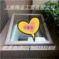 供应铝合金天窗、阁楼天窗、屋顶天窗