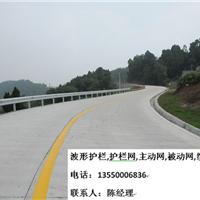 交通护栏GR-B-4E波形缆索护栏厂家