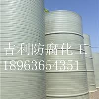 聚丙烯一次性成型 卧式防腐pph储罐