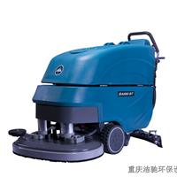 供应重庆手推式洗地机 洁驰洗地机 BA860BT