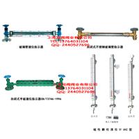 供应磁性翻柱浮子液位计UHZ型液位计