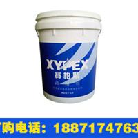 赛柏斯XYPEX水泥基渗透结晶型防水防腐涂料
