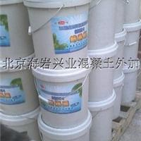 甘肃水泥基渗透结晶防水涂料优质厂家批发