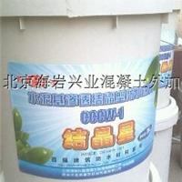 廊坊渗透结晶防水涂料专业防水供应商