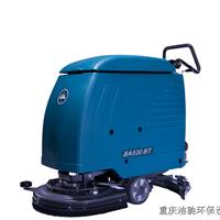 供应重庆手推式洗地机 洁驰洗地机 BA530BT