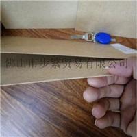 1毫米中纤板 1厘板 超薄中纤板