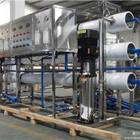 供应无锡RO反渗透纯水设备,苏州反渗透设备