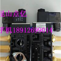 供应HINAKA电磁阀HNS523S3B五口二位电磁阀