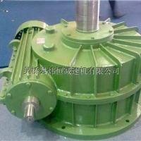 供应WH系列圆弧齿圆柱蜗轮蜗杆减速机