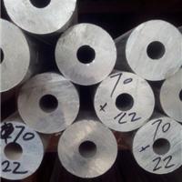 供应6061厚壁铝管 香槟色铝管 薄壁铝管