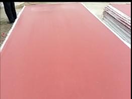供应玻镁集装箱房底板