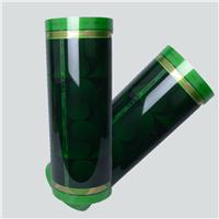 电地暖地板 碳晶地热膜发热材料