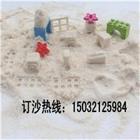 供应幼儿园宝宝沙池玩的无尘圆粒海沙