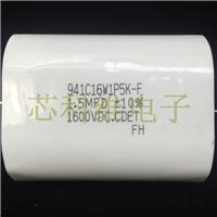 941C16W1P5K-F 薄膜电容  941C16W1P5K-F
