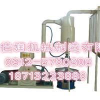 新疆、伊犁塑料磨粉机生产厂家