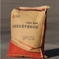 AGM-290 高强无收缩水泥基灌浆料