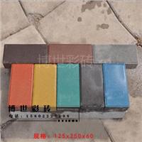 供应环保彩砖-博世砖厂