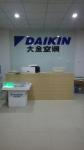 广西银岛空调销售有限公司钦州分公司