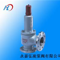 AH42F液化石油气安全回流阀,液化安全阀