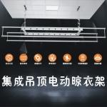 陕西欧科智能科技有限公司
