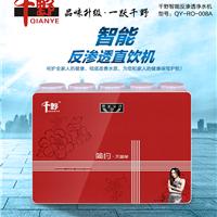 供应千野净水器008款红色款式厨房净水器
